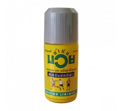 Huile - Boxing Liniment