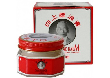 Baume siang pure blanc 40gr