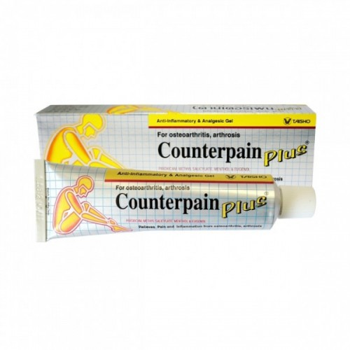 Pommade counterpain plus 50gr