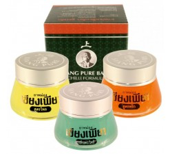 Baumes aromatiques siang pure 20gr